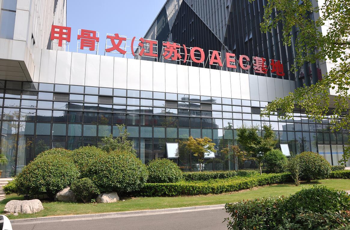 徐州市軟件園甲骨文人才培育基地內裝工程
